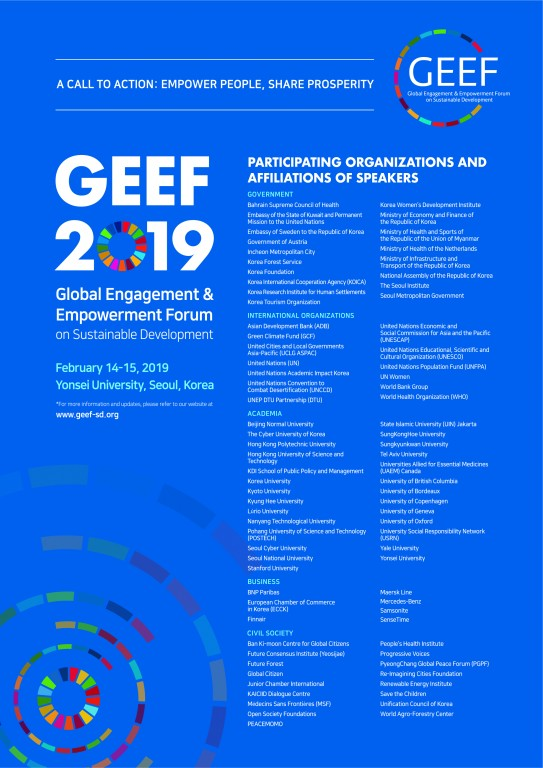 GEEF 2019_poster 2